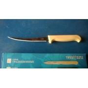 С1369/235 Нож для овощей 220мм