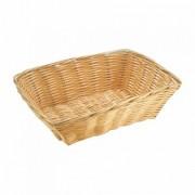 Корзинка для хлеба прямоугольная 23х15х7см 3004